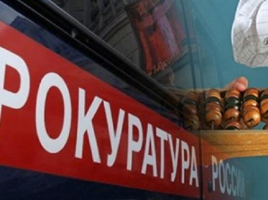 В Калмыкии прокуратура помогла взыскать долг с заказчика работ