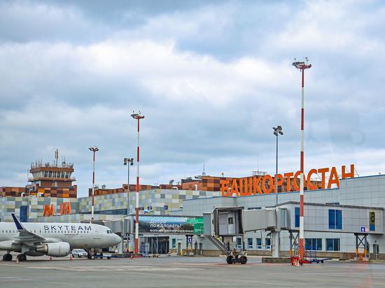 Уфимский аэропорт переходит на весенне-летнее расписание