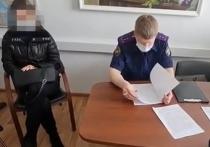 По делу о доме на Пискунова, 40 задержали бывшего главу отдела мэрии Иркутска