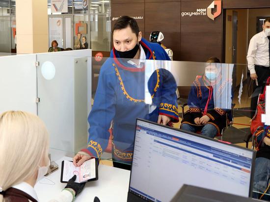 Документы на включение в федеральный реестр КМНС начали принимать в МФЦ Ямала