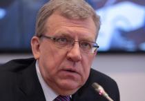 Кудрин предложил выплачивать пособия не только семьям с детьми