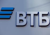 ВТБ намерен привлечь более 8 млн клиентов в рамках открытой экосистемы