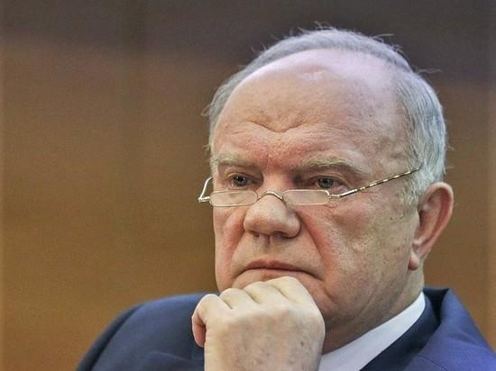 """Зюганов прокомментировал предложенный налог на движимое имущество: """"Люди - не нефть"""""""