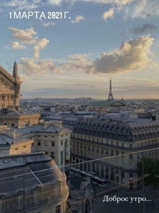 Супруга главы Калмыкии похвасталась фото из Парижа