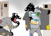 Депутаты Анатолий Аксаков от «Справедливой России» и Игорь Дивинский от «Единой России» внесли в Госдуму законопроект об ограничении количества кредитов, которые банки и микрофинансовые организации могут выдать одному гражданину