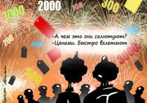Радость-то какая свалилась на наших пенсионеров! Минтруд в понедельник похвалился в Совете Федерации, что средний размер пенсии по России на 1 января 2021 года составил 15 744 рубля