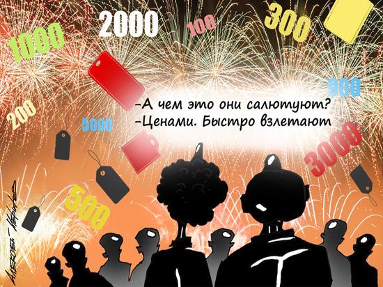 За пять лет пенсионеры стали в среднем получать больше на 3 000 рублей