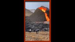 Исландцы сыграли в волейбол на фоне извержения вулкана: видео