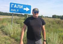 На Украине задержали экс-комбата батальона