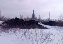 Омская «ТГК-11» открестилась от якобы куч золы на окраине города
