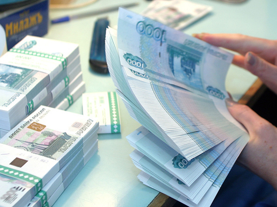 Экономисты дали прогноз курса национальной валюты