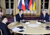 Киев раскритиковал переговоры Путина, Меркель и Макрона без Зеленского
