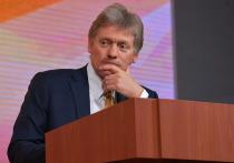 Песков: У России хорошие отношения с Азербайджаном и Арменией