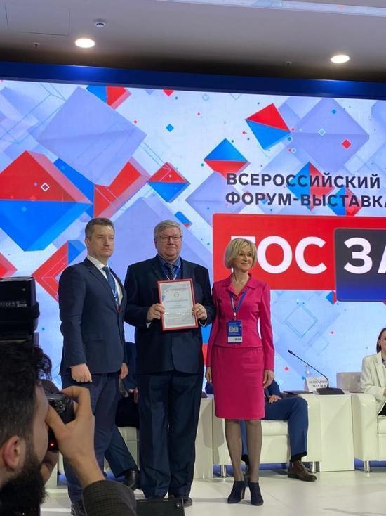 На форум-выставке «Госзаказ» Воронежская область признана лидером в двух номинациях