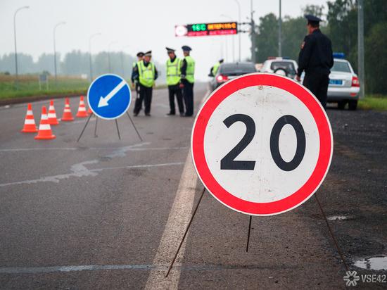 В ГИБДД пригрозили запретить движение по одной из кемеровских дорог из-за её состояния