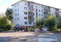 Подрядная организация, которая была обязана отремонтировать 80 дворов в Бийске, но не справилась с задачей, заплатила штраф.