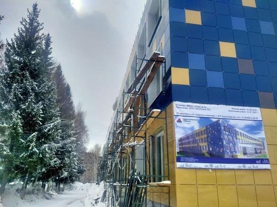 В Таштаголе досрочно завершится капитальный ремонт самой крупной школы города