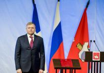 Пермь официально обрела нового главу