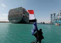 Блокировка Суэцкого канала обросла конспирологией: «Проклятье фараонов»