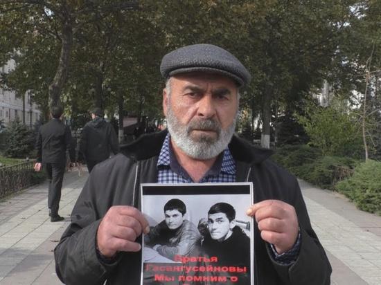 ЕСПЧ присудил 120 тыс. евро компенсации отцу братьев Гасангусеновых