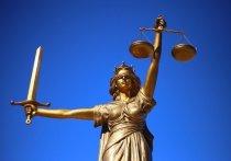 Европейский суд впервые поддержал РФ в споре об активах в Крыму