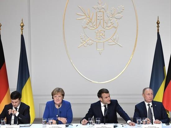 В Минских соглашениях заложен мировоззренческий конфликт