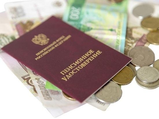 Более девяти тысячам жителей Калмыкии проиндексируют социальную пенсию