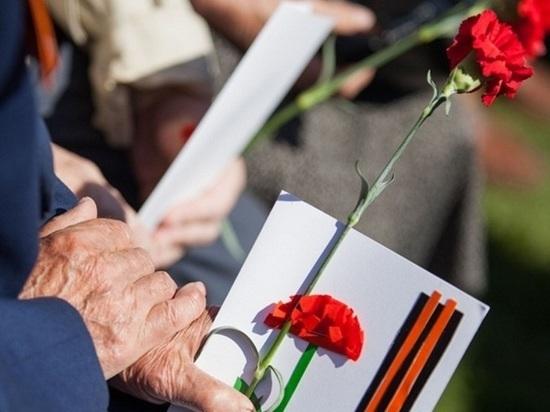 Праздничные выплаты калмыцкие ветераны войны получат в апреле