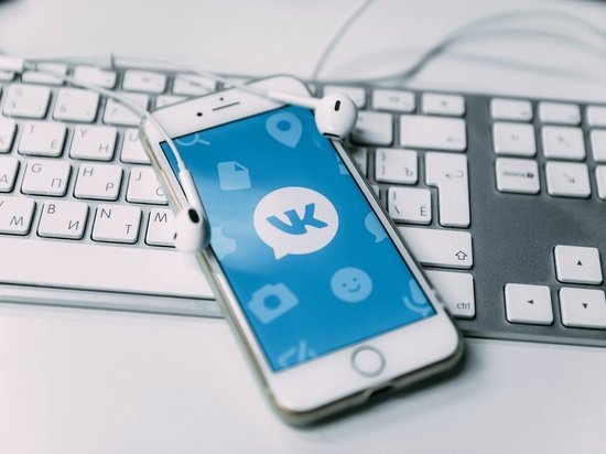 В Калуге ФСБ задержала подростков из-за постов во «Вконтакте»