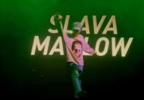 Новосибирец Slava Marlow не смог перепеть Николая Баскова в YouTube-шоу