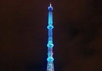 Телебашня Якутска зажжется синим цветом в поддержку детей с аутизмом
