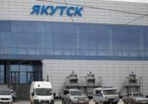 В аэропорту Якутска открылась бесплатная справочная