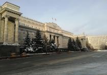 В Оренбурге прошло внеочередное заседание регионального ЗакСоба