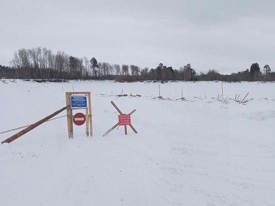 Две ледовые переправы закрыли в Томской области