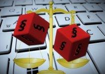 Предприятие из Арзамаса стало нарушителем валютного законодательства