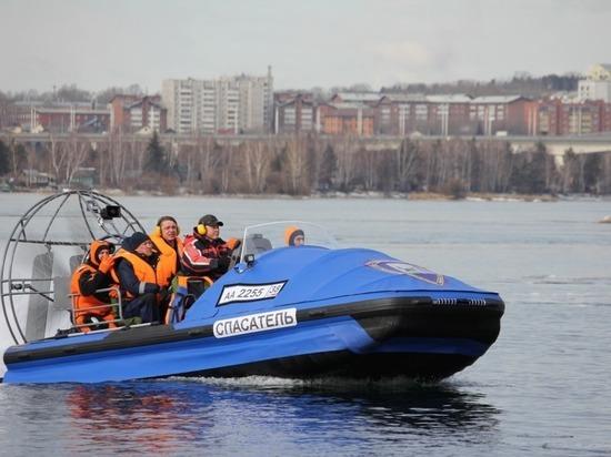 Аэролодка пополнила парк МКУ «Безопасный город»