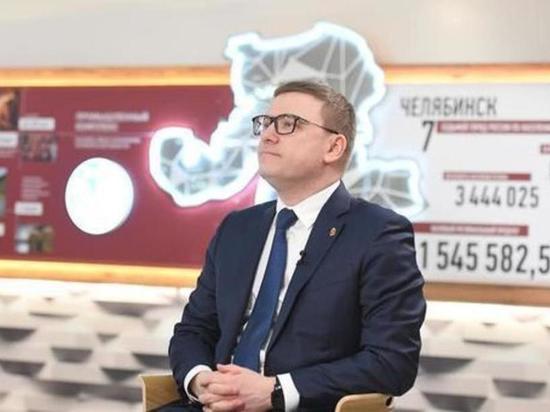 Губернатор Челябинской области попросил Совфед поддержать ряд инициатив