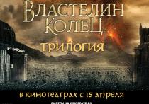 «Формула кино» в Рязани покажет легендарную трилогию «Властелин колец»