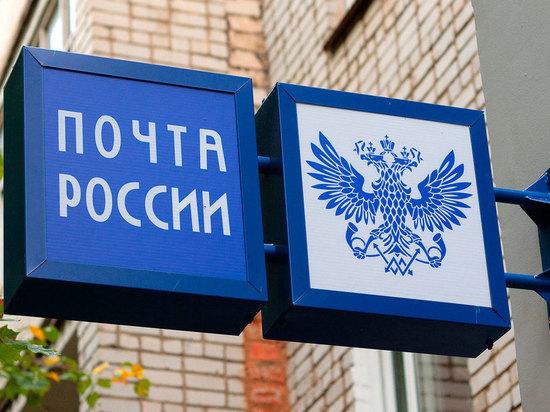 В Кинешме осудили экс начальника почтового отделения