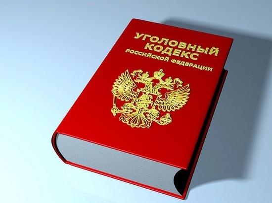 В Ивановской области поймали наркокурьера с крупной партией гашиша