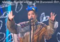 Матвиенко оценила номер Манижи, которая заменит Little Big на «Евровидении»