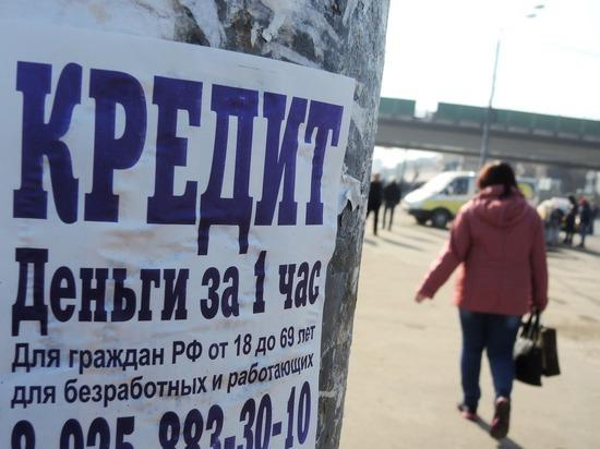 Эксперты поспорили о захлебнувшихся в долгах гражданах