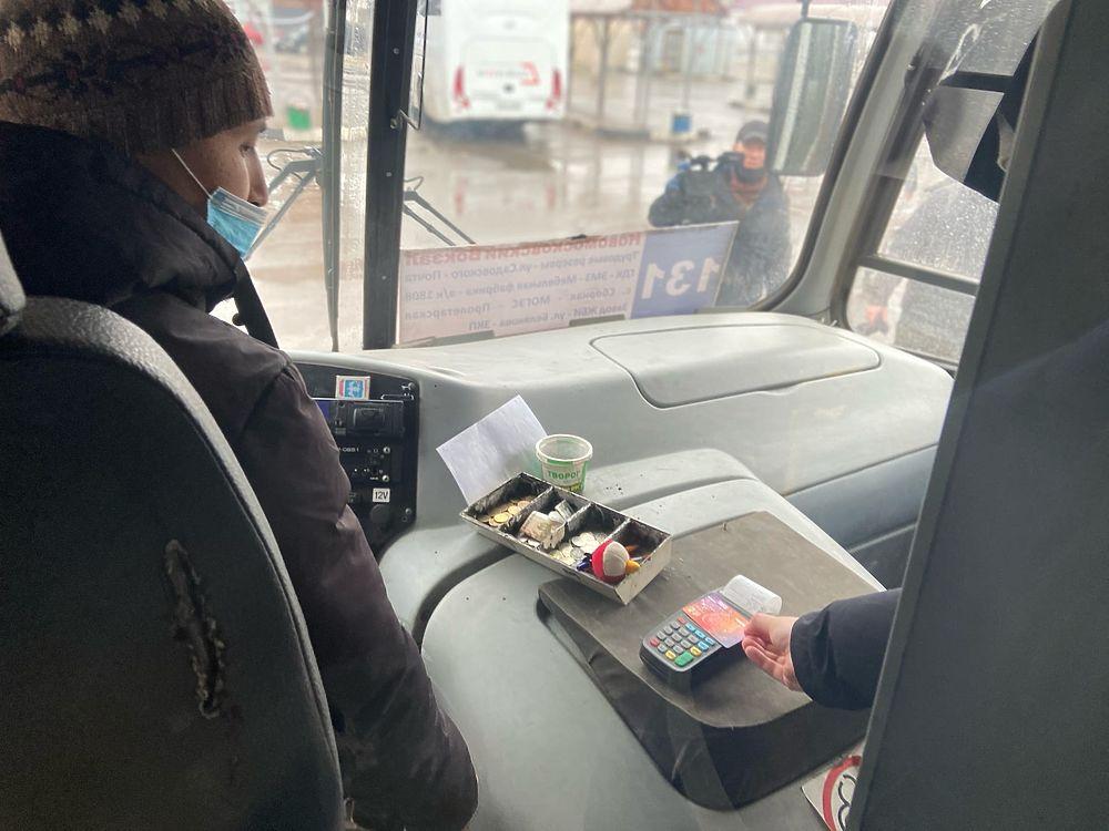 В Туле проверили наличие устройств безналичной системы оплаты