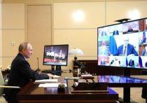 Путин передал 38% акций БСК в собственность Башкирии