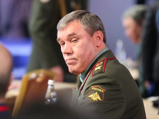 Командующий ВС США связался с начальником российского Генштаба