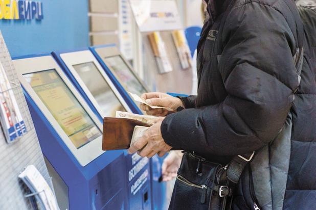 Жителям Подмосковья помогут разобраться сэлектронными платежами