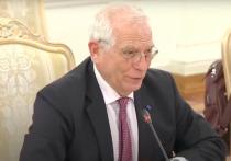 Боррель заявил о «нападении» на него в Москве
