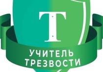 В Иванове будут готовить
