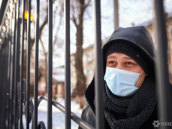 53 случая коронавируса выявили в Кузбассе за сутки, один человек умер