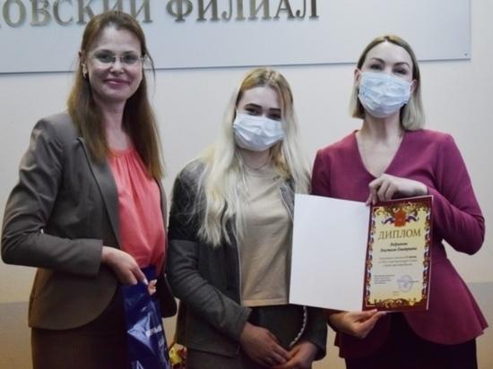 В Иванове подвели итоги конкурса «Защита прав потребителей»